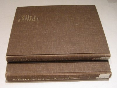 The Harari Collection of Japanese Paintings and Drawings [Two Volumes]: Hillier, J.