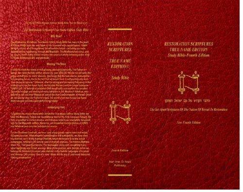 Restoration Scriptures True Name Edition Study Bible 4th Edition: Edited by Rabbi Moshe Yoseph ...