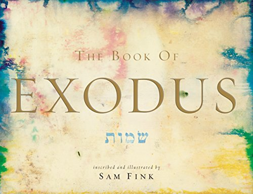 9781599620350: The Book of Exodus (Hebrew Edition)