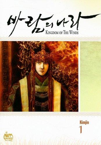 Kingdom of the Winds Volume 1 (v.: Kimjin