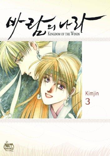 Kingdom of the Winds Volume 3 (v. 3): Kimjin
