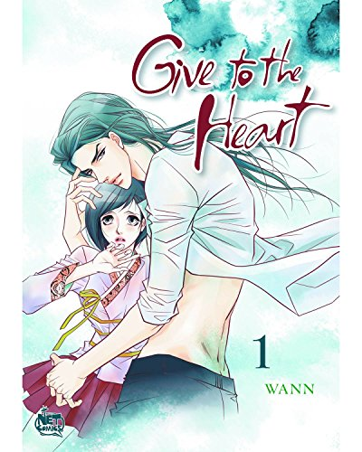 Give to the Heart Volume 1: Wann
