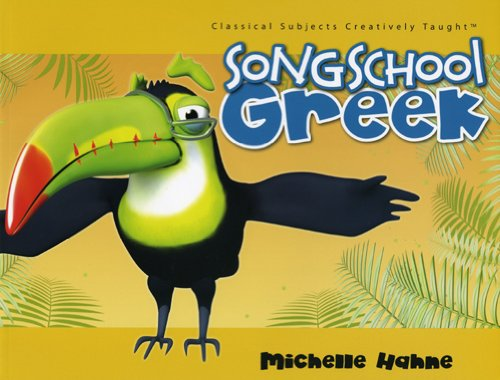 9781600510441: Song School Greek (Student Book and CD)