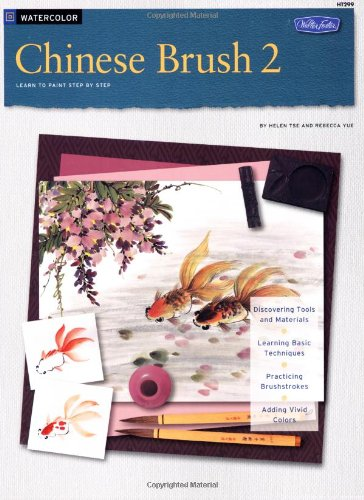 Chinese Brush 2: Learn to Paint Step by Step (How to Draw and Paint Series: Watercolor) (v. 2): Tse...