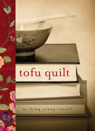 9781600604232: Tofu Quilt