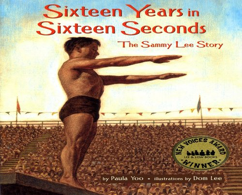 9781600604539: Sixteen Years in Sixteen Seconds: The Sammy Lee Story