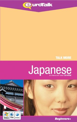 9781600772306: EuroTalk Interactive - Talk More! Japanese (English and Japanese Edition)