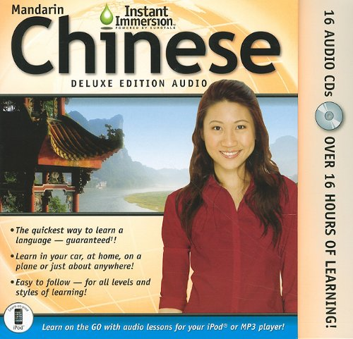 9781600779121: 2: Instant Immerson Mandarin Chinese (Instant Immersion) (Chinese Edition)