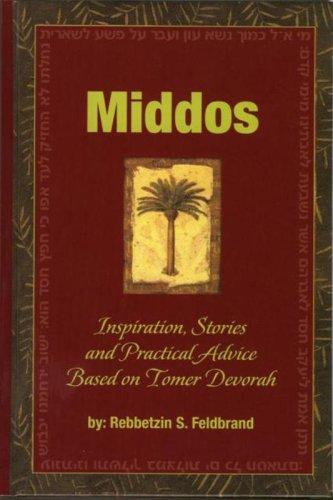 Middos: Rebbetzin S. Feldbrand
