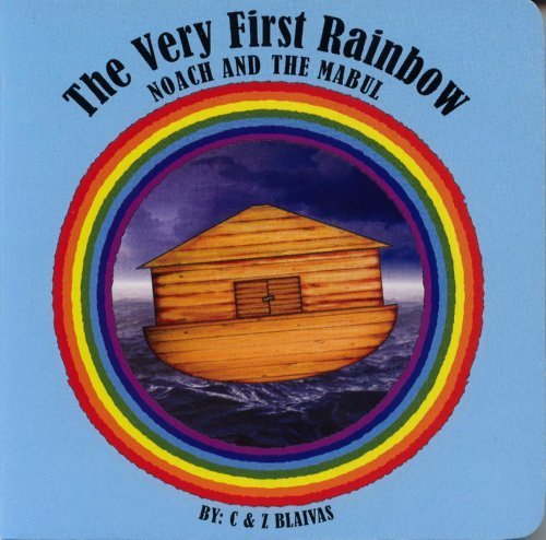 9781600910265: The Very First Rainbow