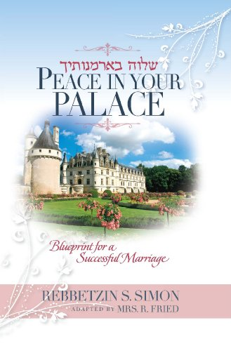 9781600910876: Peace in Your Palace