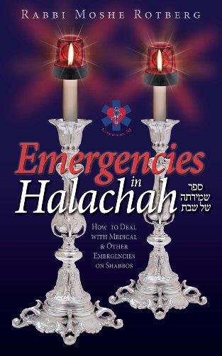 9781600911125: Emergencies in Halachah