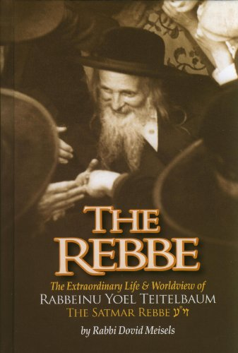 The Rebbe: Rabbi Dovid Meisels