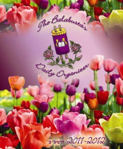 9781600911781: The Balabusta's Daily Organizer 2011-2012