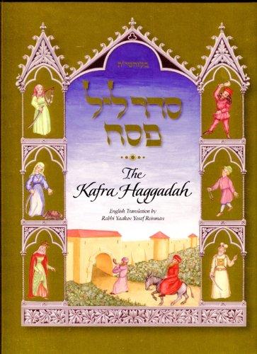 The Kafra Haggadah: Moshe Tzvi Kahan-Frankl