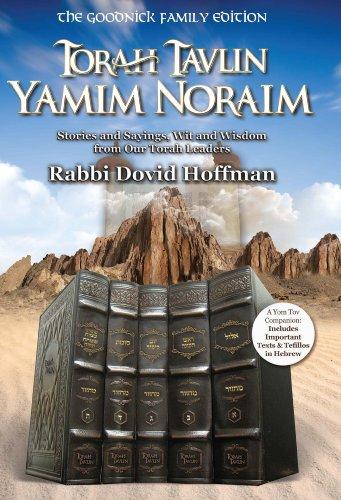 9781600912238: Torah Tavlin - Yamim Noraim