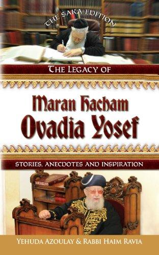 9781600912863: The Legacy of Maran Hacham Ovadia Yosef