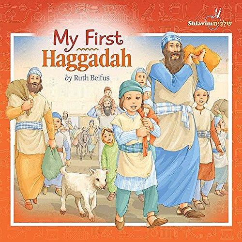 My First Haggadah: Ruth Beifus