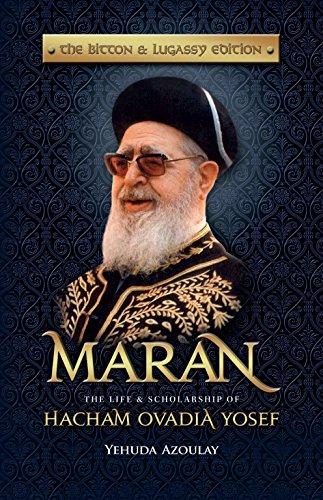 Maran; The Life & Scholarship of Hacham Ovadia Yosef: Yehuda Azoulay