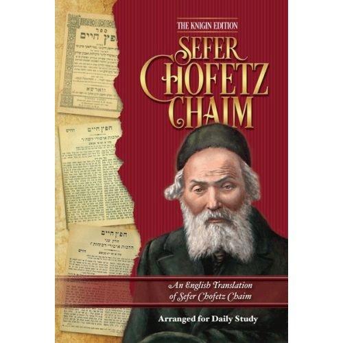 9781600913525: Sefer Chofetz Chaim – English Translation Arranged for Daily Study