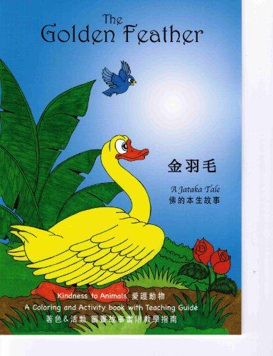 The Golden Feather : A Jataka Tale: Jin Rou; Echo