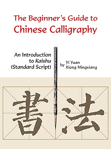 9781602201132: The Beginner's Guide to Chinese Calligraphy: An Introduction to Kaishu (Standard Script)