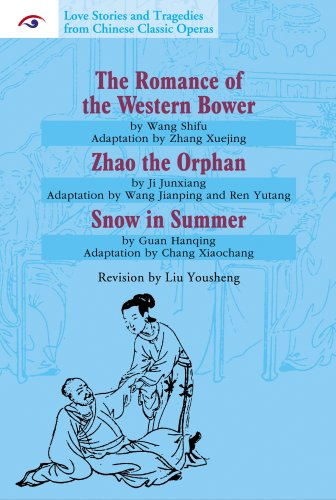 9781602202122: Love Stories and Tragedies from Chinese Classic Operas (IV): The Romance of the Western Bower, Zhao the Orphan, Snow in Summer