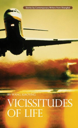 Vicissitudes of Life (Contemporary Writers): Wang Xiaoying