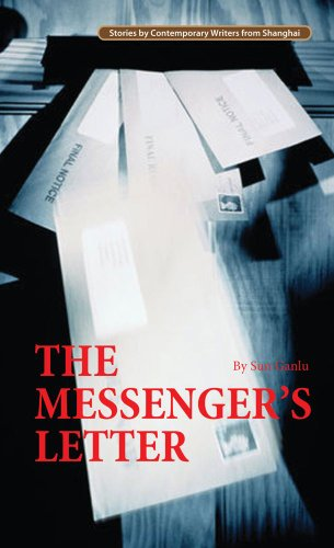 9781602202221: The Messenger's Letter (Contemporary Writers)