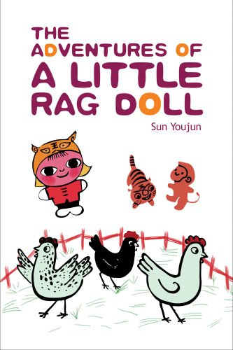 The Adventures of a Little Rag Doll: Youjun, Sun