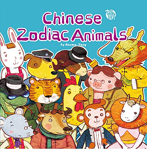 Chinese Zodiac Animals (Paperback)