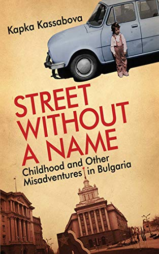 9781602396456: Street Without a Name: Childhood and Other Misadventures in Bulgaria