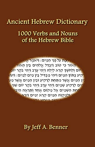 9781602643772: Ancient Hebrew Dictionary: 1000 Verbs and Nouns of the Hebrew Bible