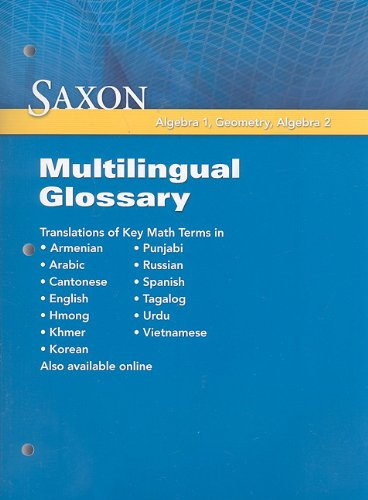 9781602775923: Saxon Math: Multilingual Glossary 2009