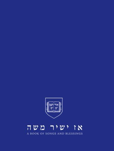 9781602800274: A Book of Songs and Blessings (Az Yashir Moshe) (English and Yiddish Edition)