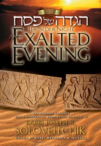 The Seder Night: An Exalted Evening: The: Haggadah English &