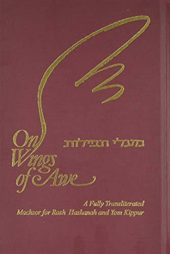 On Wings of Awe: A Fully Transliterated