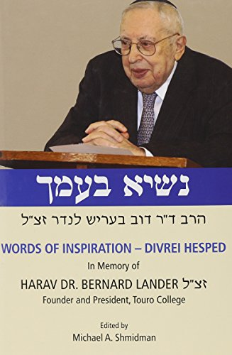 Words of Inspiration: Divrei Hesped In Memory of Harav Dr. Bernard Lander