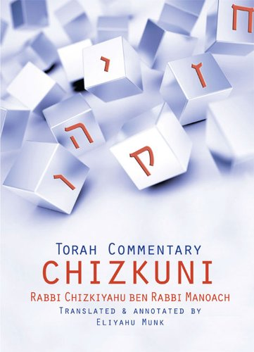 9781602802612: Chizkuni Torah Commentary (4 Volume set)
