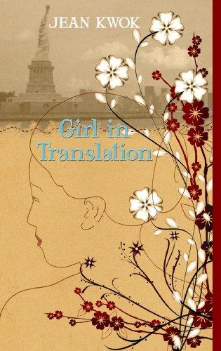 9781602858879: Girl in Translation (Platinum Readers Circle (Center Point))