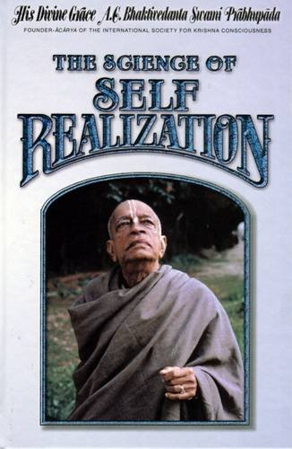 9781602930063: The Science of Self-Realization