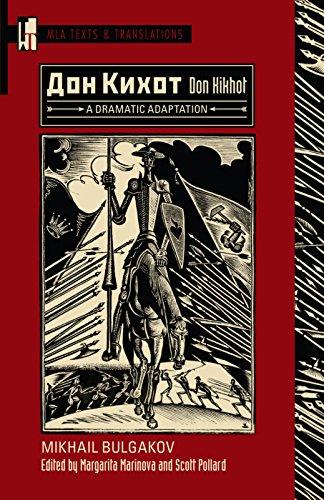 Don Kikhot (Russian) (Texts and Translations)