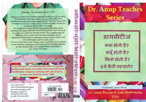 9781603351003: Essentials of Diabetes What is it? Types. Symptoms and Why they occur DVD in Hindi (Dr. Anup Teaches) (Hindi Edition)