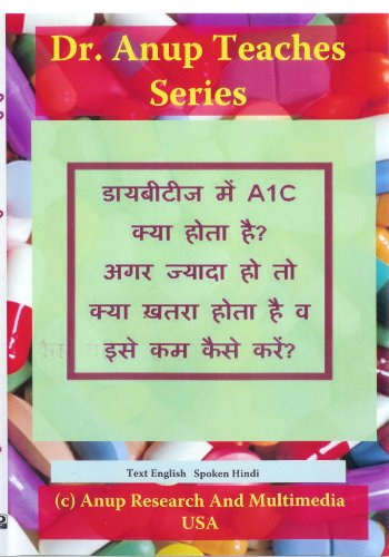 9781603352161: A1C in Diabetes. Why High Levels are Bad For You. DVD. English Text Spoken hindi (Hindi Edition)