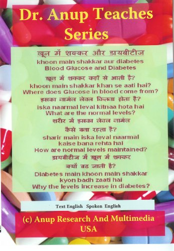 9781603352178: Blood Sugar or Blood Glucose in Diabetes. Text and Spoken Hindi (Hindi Edition)