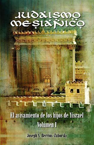 9781603500128: Judaismo Mesianico: El Avivamiento de Los Hijos de Yisrael (Spanish Edition)