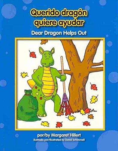 9781603576130: Querido dragón quiere ayudar / Dear Dragon Helps Out (Beginning-to-Read) (Spanish Edition)