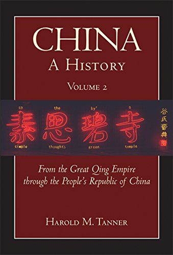 9781603842044: China: A History (Volume 2): From the Great Qing Empire through The People's Republic of China, (1644 - 2009)