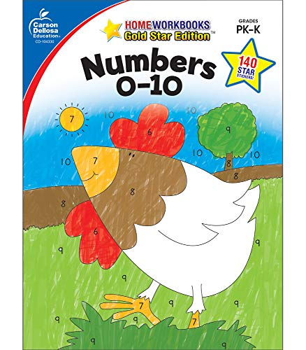 9781604187618: Numbers 0-10, Grades PK - K: Gold Star Edition (Home Workbooks)