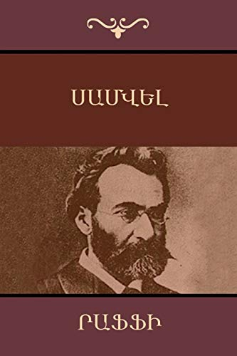 9781604447729: Samuel (Samvel) (Armenian Edition)